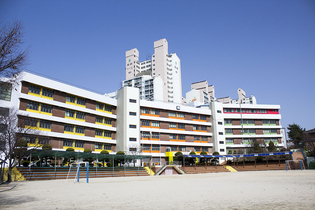 korean school