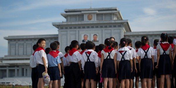 korean school
